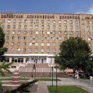 Областная клиническая больница имени Калинина